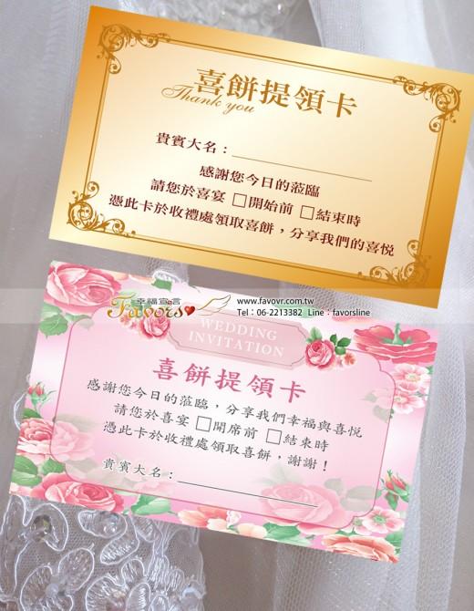 card_cakeexchange_eugolden+pinkrose