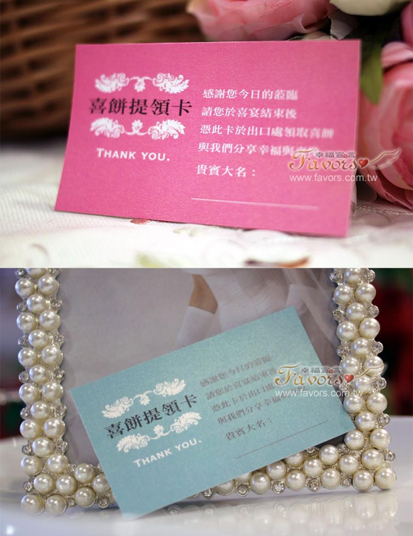 card_cakeexchange_vogue_pink+blue