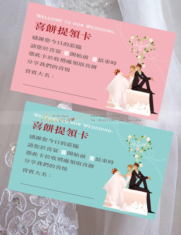 card_cakeexchange_wa-pink+blue