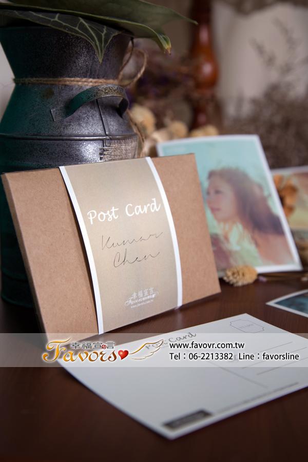 postcard-A4