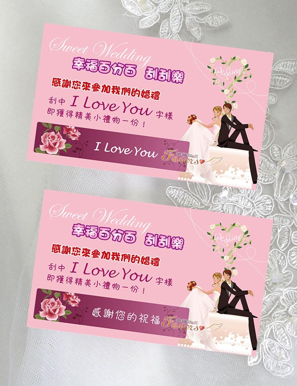 scratchcard-bridegroom-pink
