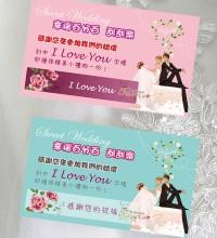 scratchcard-bridegroom-pink+blue