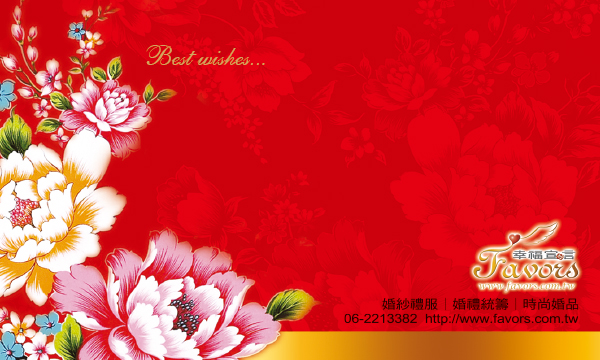 scratchcard-peony-back