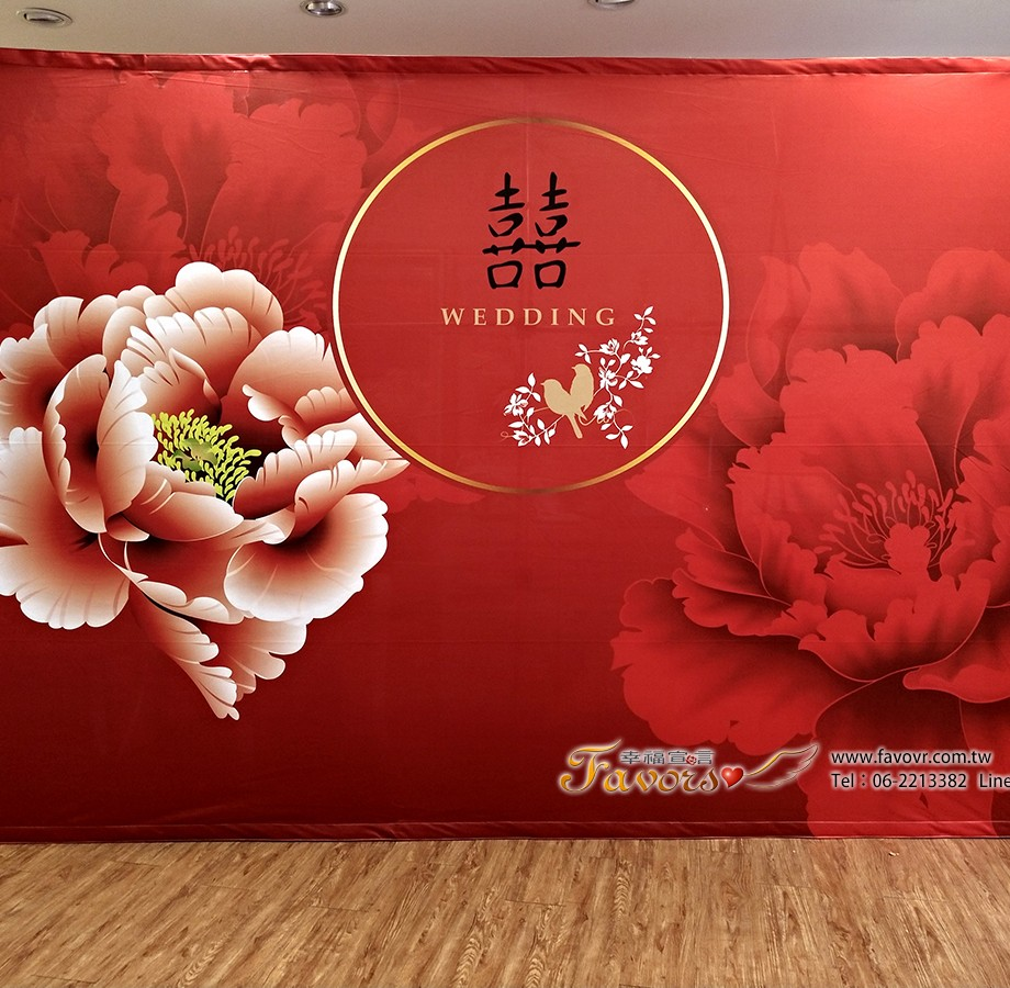 rent frame230x300-Peony-red-2