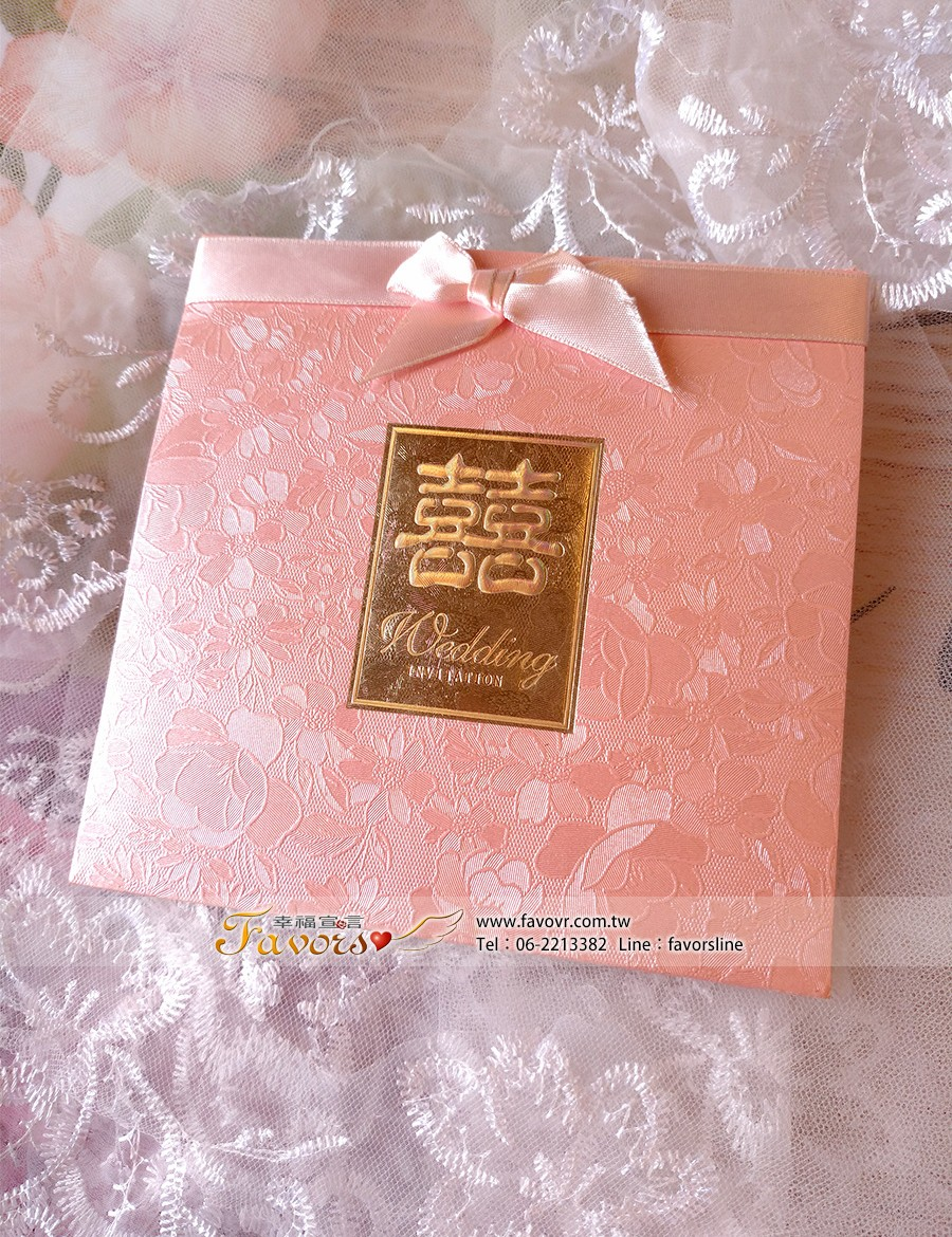 outlet-2-pink-1