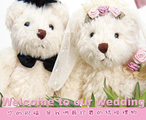 幸福宣言祝福卡-weddingbear