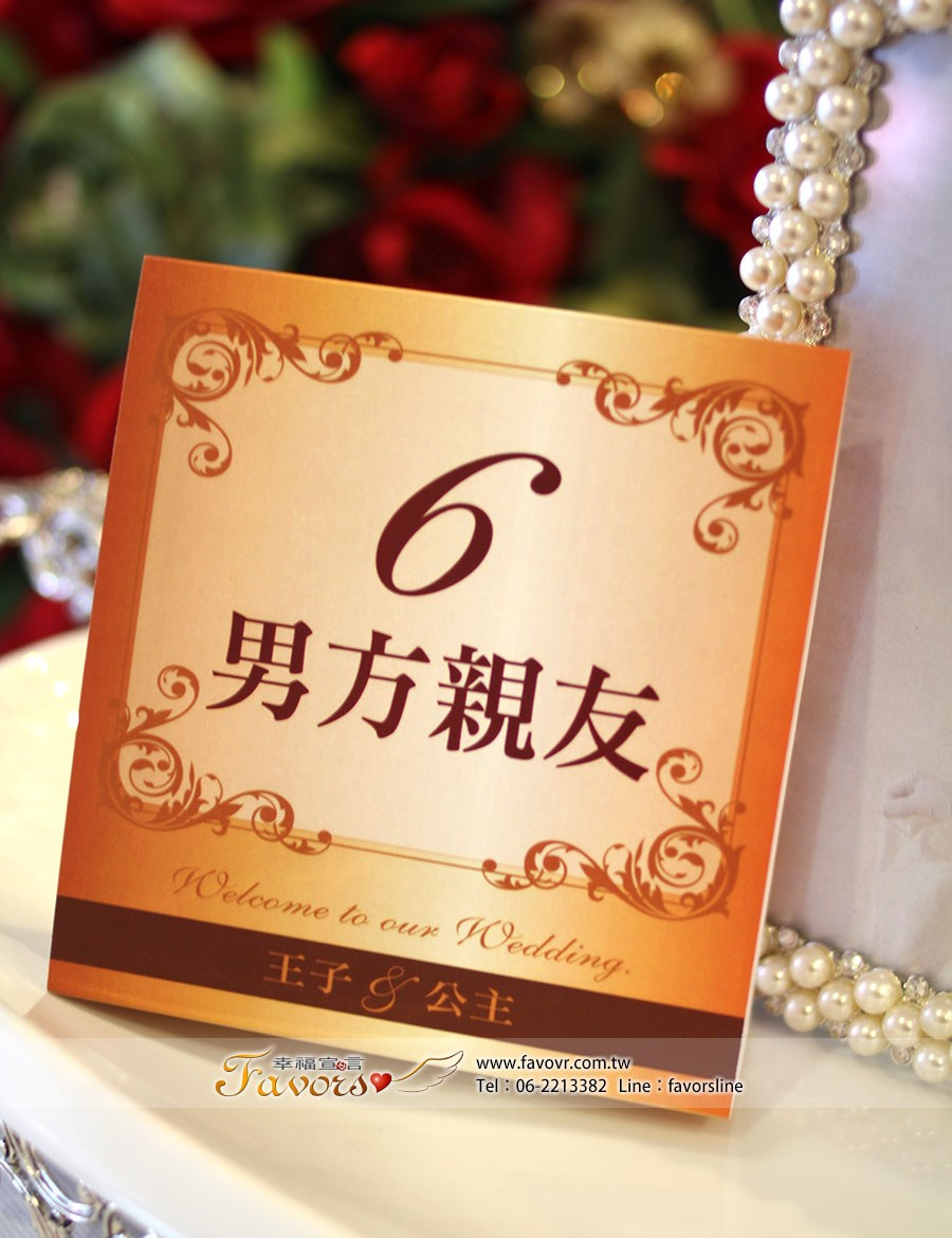 card_table_gold-1