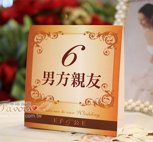 card_table_gold-2