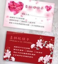 card_cakeexchange_herat+china