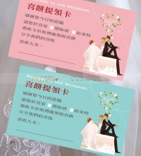 card_cakeexchange_wa-pink+blue
