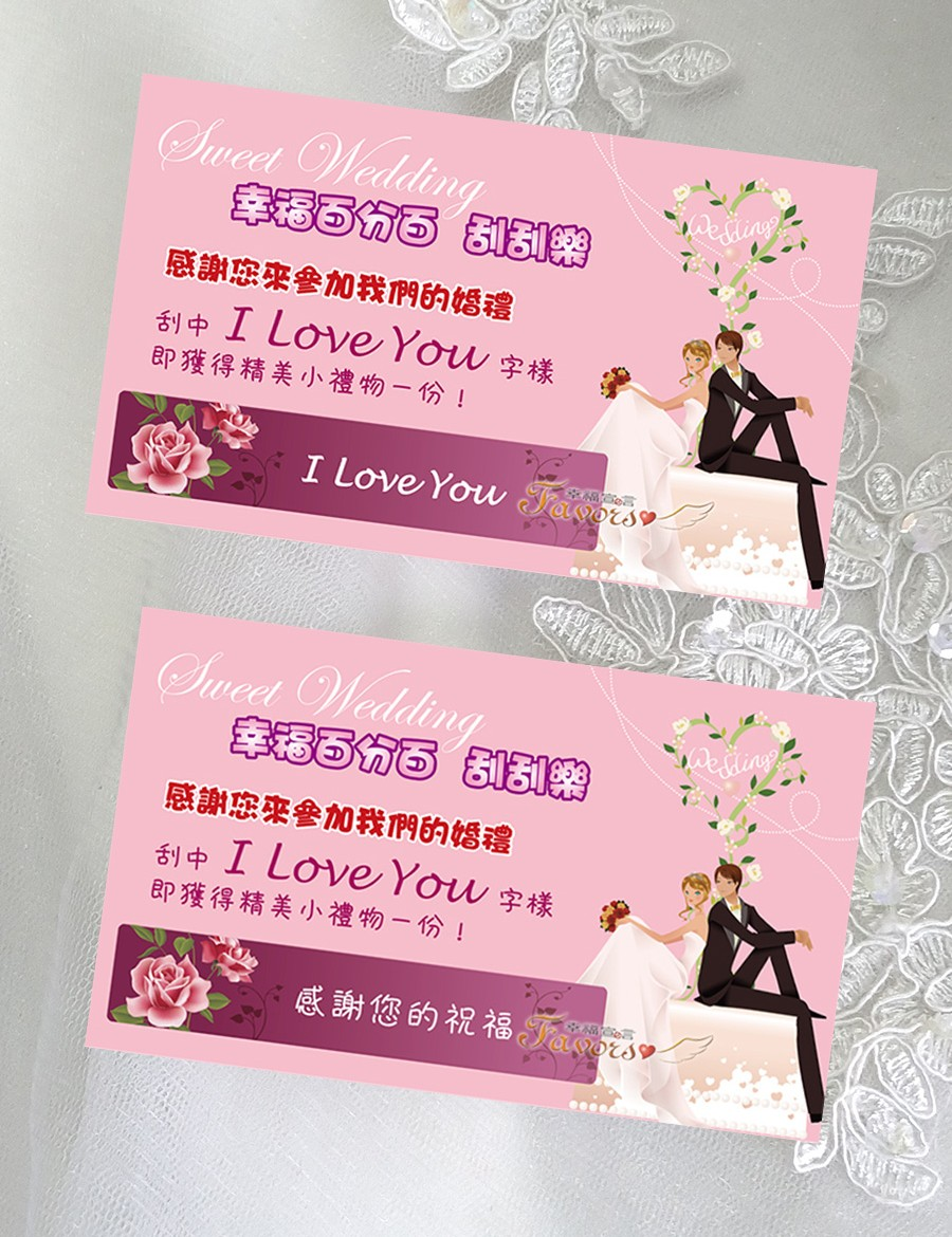 scratchcard-bridegroom-pink