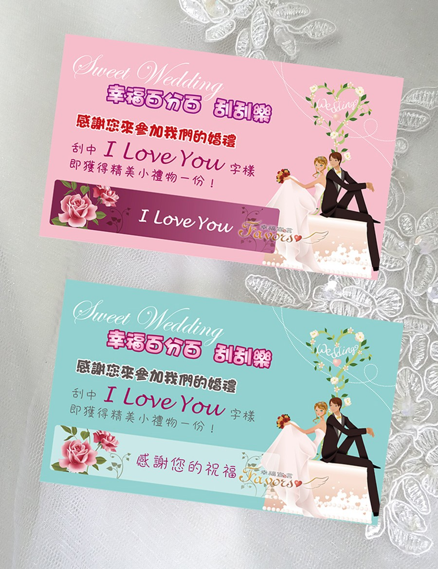 scratchcard-bridegroom-pink+blue