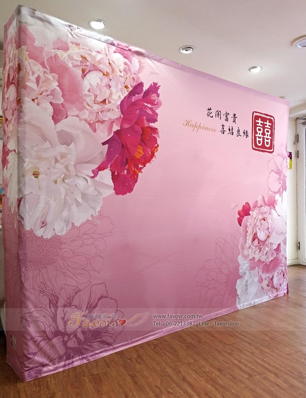 粉紅牡丹+logo-1
