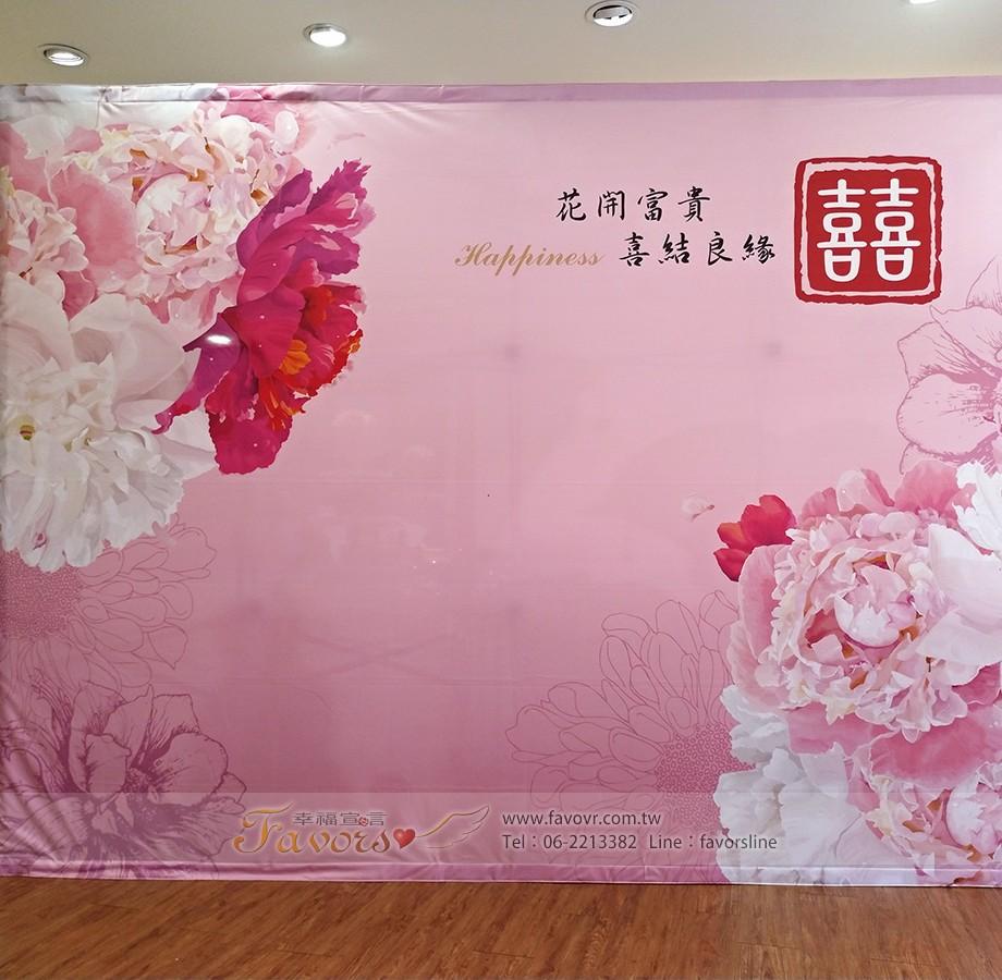 粉紅牡丹+logo-2
