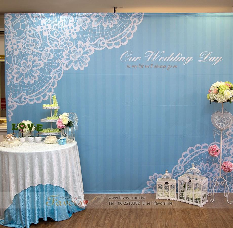 lace weave love-blue-set1+logo