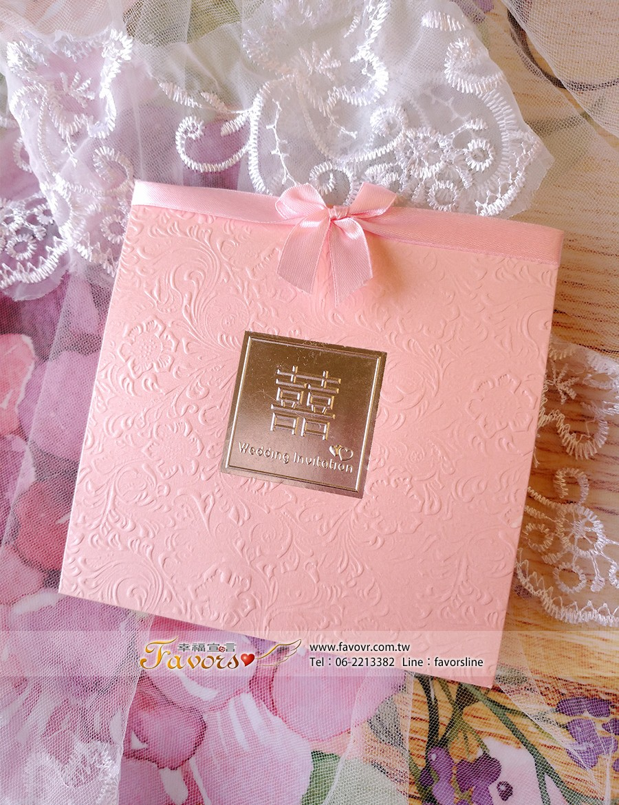 outlet-1-pink-1