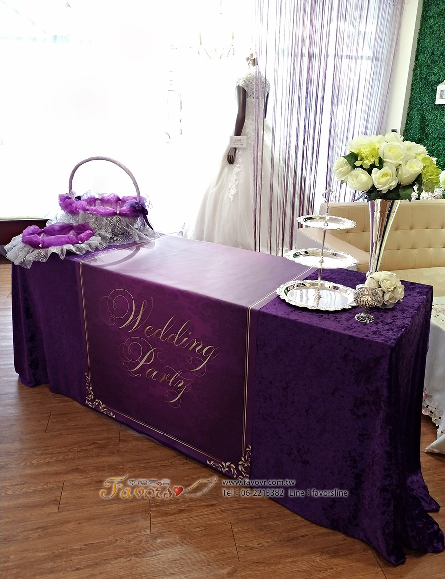 royalpurple-table-1+logo