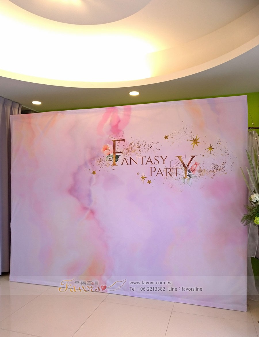 fantasyparty-3+logo