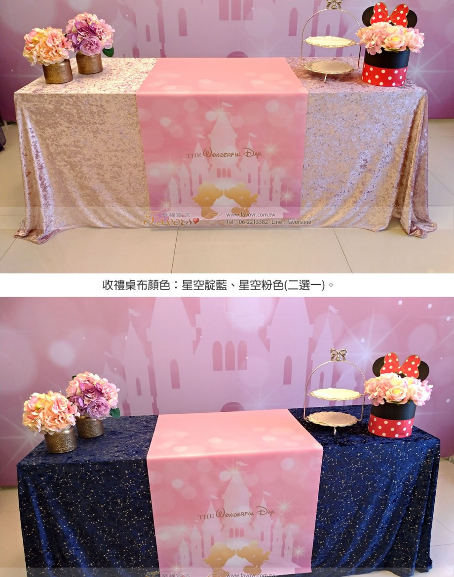 mickey-pink-table+logo