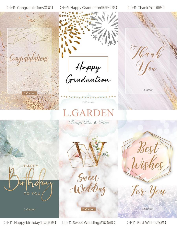 LGarden card-1M